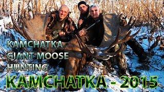Kamchatka Giant Moose hunt Russia