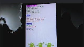 Saber si su android tiene el gestor de arranque bloqueado o no( Bootloader), realizar el hard reset