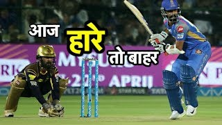 #IPL2018: On Paper, Kolkata Favourites Against Rajasthan | Sports Tak