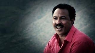 Eritrea - Tedros Hagos - Abgonas Aleku - (Official Video) - New Eritrean Music 2015