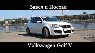 Volkswagen Golf V Videos