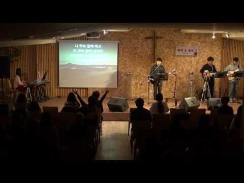 20170328 새노래교회 화요회개중보 줄리조 집사님(1)