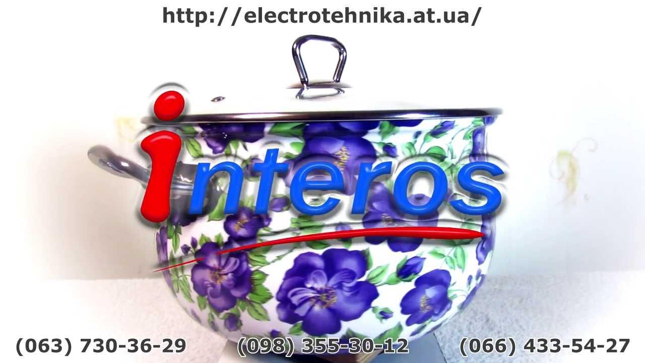 Кастрюли Интерос - YouTube