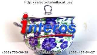 Кастрюли Интерос(Все кастрюли Интерос можно посмотреть, заказать и купить здесь http://electrotehnika.at.ua/index/turcija/0-310 Каждая хозяйка..., 2013-11-06T06:02:59.000Z)