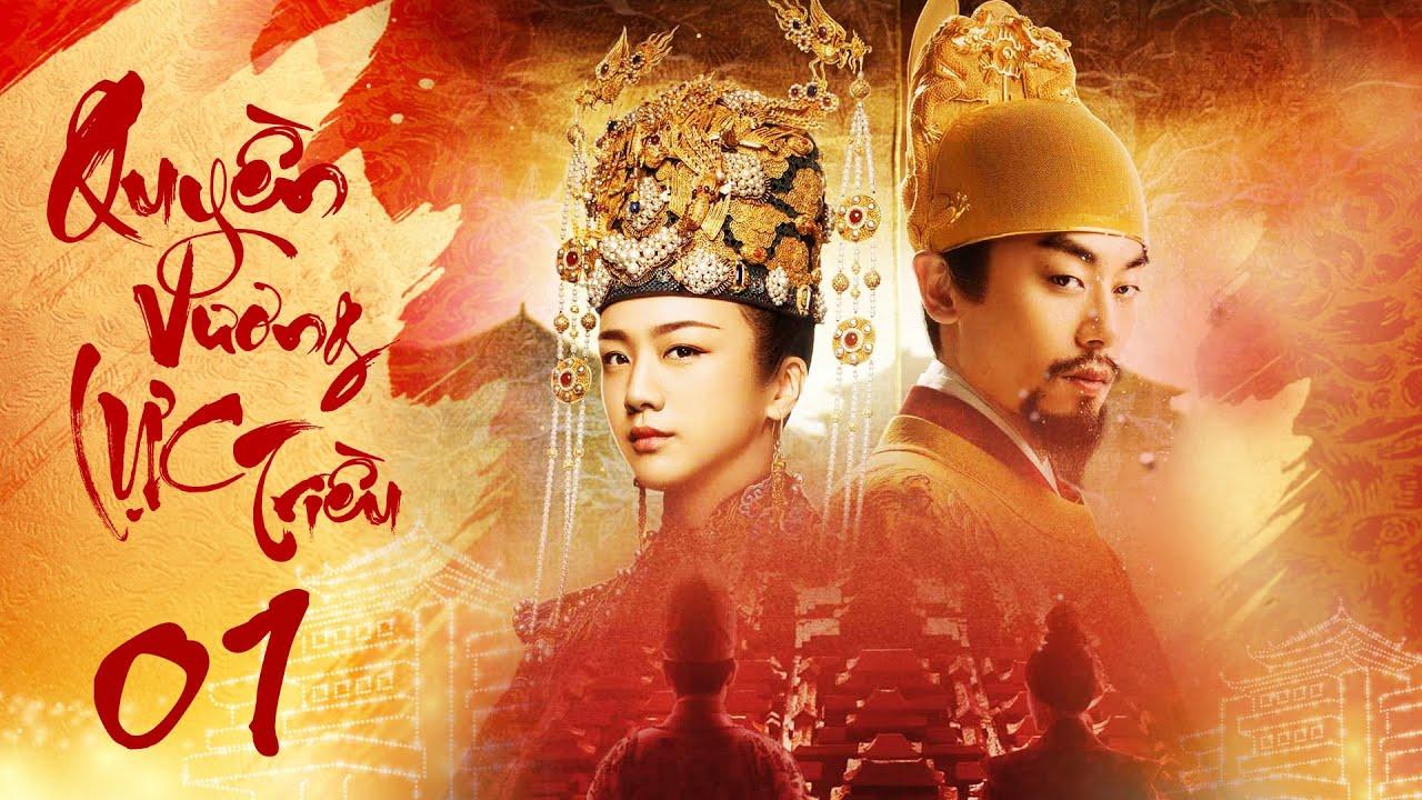 Quyền Lực Vương Triều – Tập 1   Phim Cổ Trang Trung Quốc Hay 2020   Phim Mới 2020