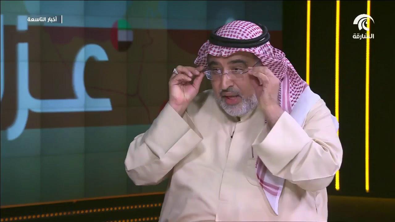 الكاتب الإماراتي أحمد إبراهيم على الهواء بأخبارالتاسعة تلفزيون الشارقة الملف القطري والحل الاقليمي