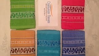 Банное махровое полотенце 70х140 | Интернет магазин одежды и текстиля