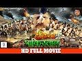 RootBux.com - INDIA vs PAKISTAN | Full Bhojpuri Movie | Yash Mishra,Kallu,Rakesh Mishra,Ritesh Pandey
