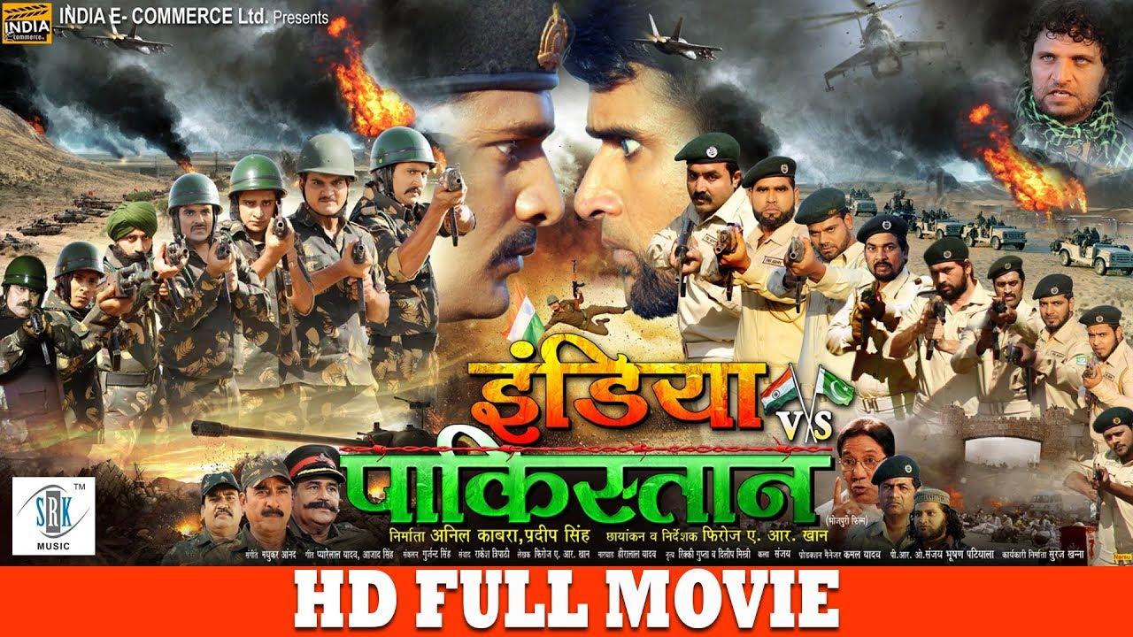 India Vs Pakistan Full Bhojpuri Movie Yash Mishrakallurakesh Mishraritesh Pandey