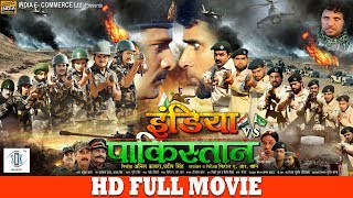 INDIA vs PAKISTAN | Full Bhojpuri Movie | Yash ...