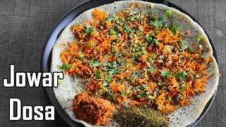 JonnaJowar Dosa Recipe-Healthy&ampNutritious Jowar Dosa Breakfast