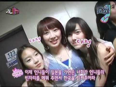 CSJH The Grace Sunday & Dana with SNSD @ Girls go to school