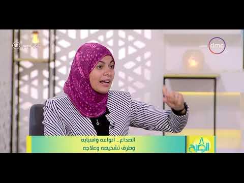 8 الصبح - الصداع .. أنواعه وأسبابه وطرق تشخيصه وعلاجه
