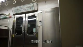 声優の大塚芳忠さんに似ている声のJR西日本の車掌さんアナウンスまとめ 大塚びる 検索動画 30