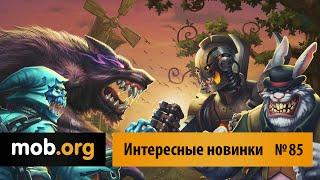 Интересные Андроид игры - №85
