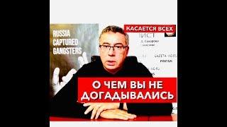 Вы даже не догадывались. Каждый житель России подвергается пыткам, репрессии и имеет право..