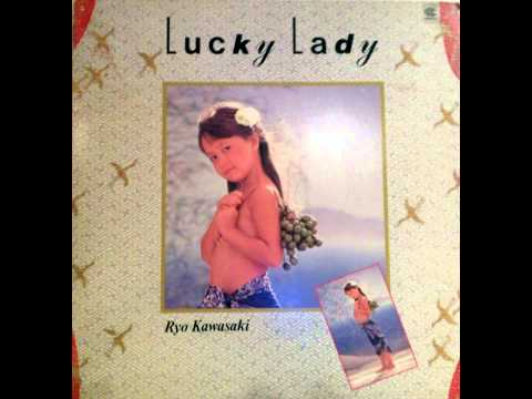 Ryo Kawasaki - Lucky Lady - 1983 - Full Album 1080p