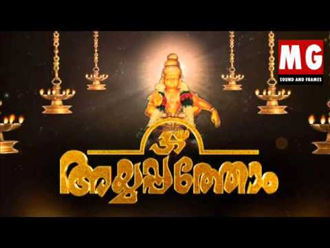 Ayyappthom Ayyappa Devotional Audio Jukebox | MG Sreekumar