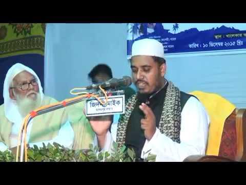 Mufti Mawlana Shafi Ullah Part 3