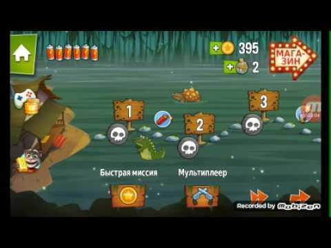 Swamp Attack прошёл 6 уровней и убил 5 монстров за выстрел(крокодилов)