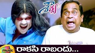 Shourya Latest Telugu Movie Video Songs   Raakasi Rabandu Full Song   Manchu Manoj   Regina