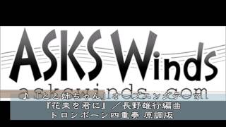 http://askswinds.com/shop/products/detail.php?product_id=1642 『ASK...