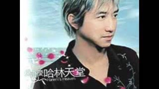 Harlem Yu - Qing Fei De Yi