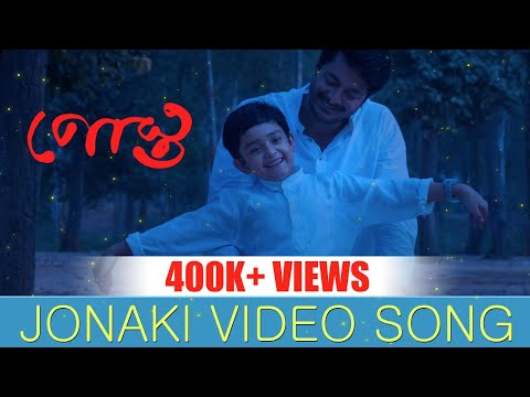 JONAKI VIDEO SONG | POSTO | ANINDYA CHATTERJEE | NANDITA-SHIBOPROSAD | BENGALI FILM SONG