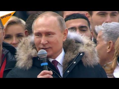 Putin Addresses Supporters
