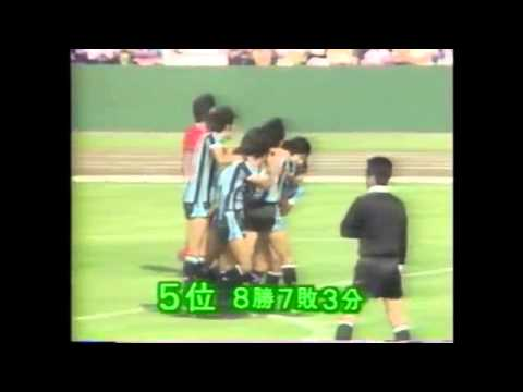 Yomiuri Club (Atual Verdy Tokyo) usando as cores do Grêmio