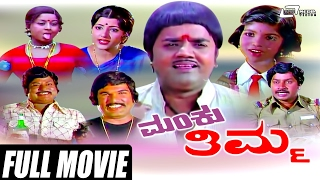 Veera madakari kannada full movie online - Revenge season 2 episode