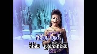 Chlangden DVD #37 - Khat Sokhim - Satt TiTouy / ខាត់ សុឃីម - សត្វទីទុយ