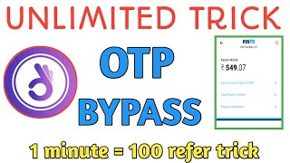 [OTP BYPASS] SoMo App OTP Bypass Trick [UNLIMITED TRICK] || 1 Minute = 100 refer Trick
