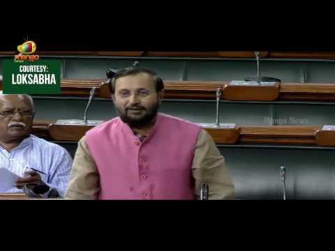 Union Minister Prakash Javadekar Speaks On IIIT Bill | Lok Sabha | Mango News