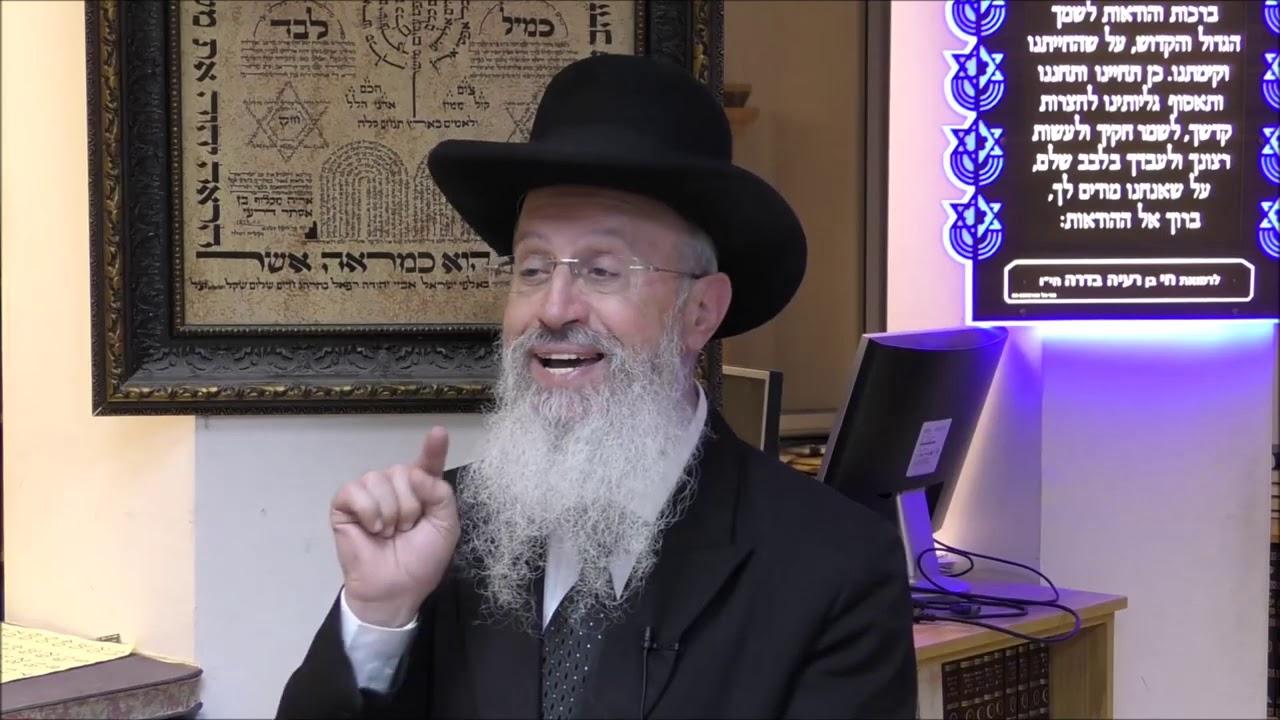 """הרב אברהם יוסף שליט""""א - מה אפשר ללמוד מהירח - פרשת תזריע והחודש תשע""""ט"""