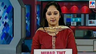 പ്രഭാത വാർത്ത   8 A M News   News Anchor - Nimmy Maria Jose   November 13, 2017
