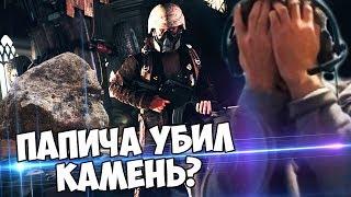 САМАЯ ТУПАЯ СМЕРТЬ УБИЛ КАМЕНЬ В PUBG C Папич
