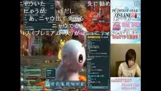 2015/10/12放送 『PSO2アークス広報隊!』とは… 『PSO2』の面白さを広く...