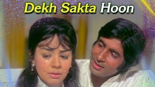 Dekh Sakta Hoon - Amitabh Bachchan - Farida Jalal - Majboor - Kishore - Hindi Song