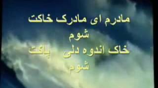 Farhad Darya - Madaram.. Ba Munasebat 8 March.....