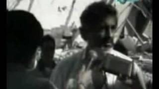 Terremoto 1985 Ciudad de México 2/5