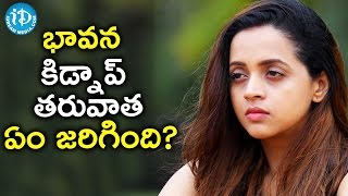 What Happened To Actress Bhavana After Kidnap || Tollywood Tales