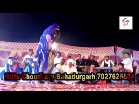 राजू पंजाबी की साली ने किया पब्लिक को दिवाना By बिट्टू चौधरी बहादुरगढ़ 7027625584