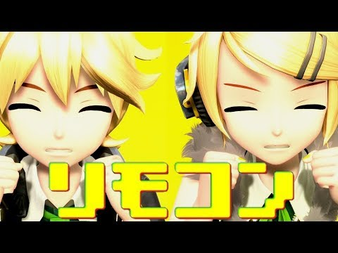 [60fps Full風] リモコン Remote Controller - 鏡音リンレン Kagamine Rin Len Project DIVA English Romaji PDA FT