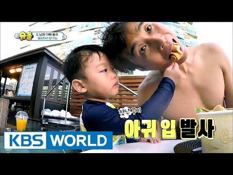 Hi, I'm Father Donggook, showing off my muscles! [The Return of Superman / 2017.07.02]
