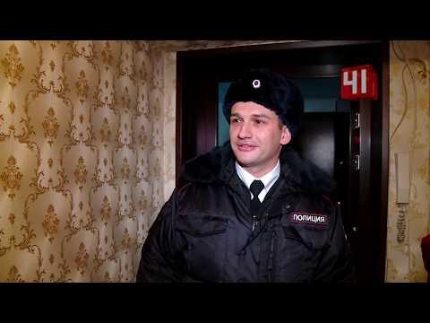 Лучший участковый в городе / Новости