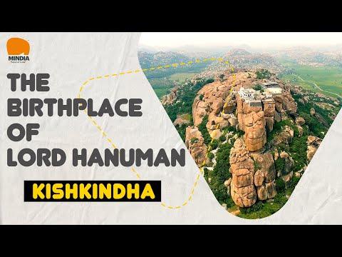 Kishkindha - The Birth Place of Hanuman