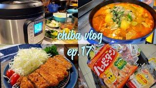 【KR/JP】chiba vlog/ep.17/감자탕 만들…