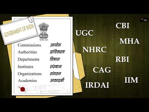 Indian Government Agencies Full Form