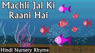 Machli Jal Ki Rani Hai (With Lyrics)   Hindi 3D Animated Nursery Rhyme